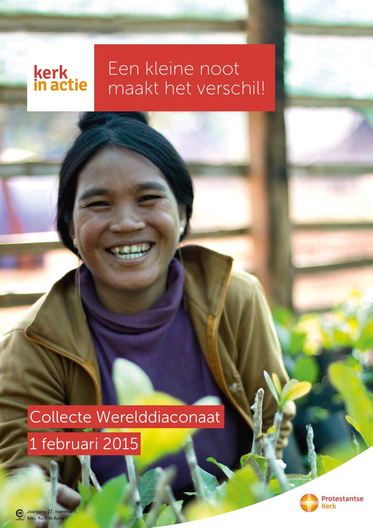 collecte-kia-01022015