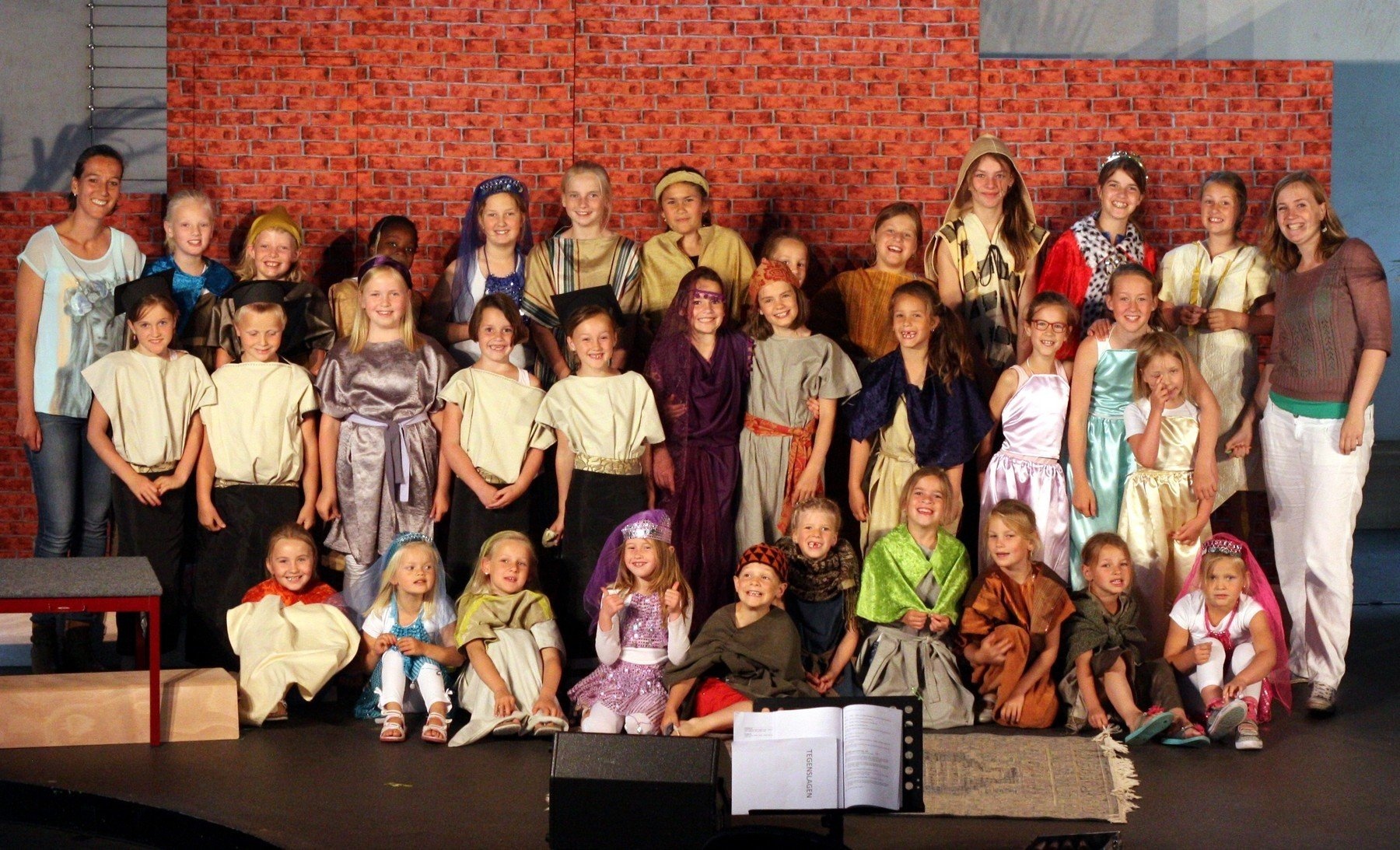 Musical Esther (1111)