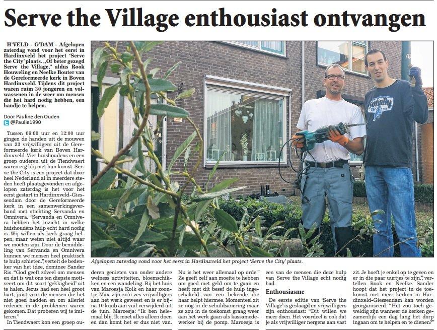 serve the village 2014